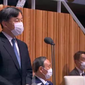 菅首相の人格を疑う~陛下の開会宣言を着席したまま聞こうとは!