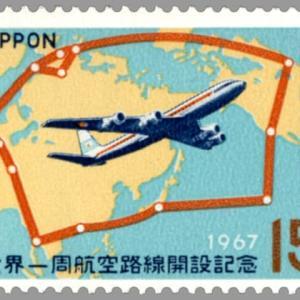 切手の効用