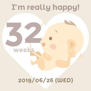 【妊娠32週】まさかの肌トラブル&産休まであと1日!!