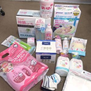 【34W3D】アカチャンホンポ購入品