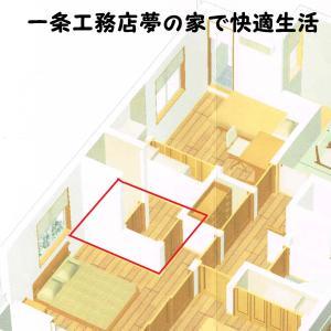 web内覧会★小さなウォークインクローゼット~セゾンF~