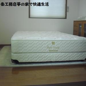 web内覧会★5帖の主寝室にダブルベッドを置いてみた