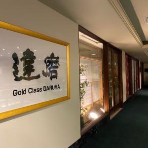 Goldclass Darumaでランチ
