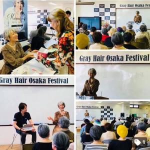 大人の文化祭「グレイヘア大阪フェスティバル」