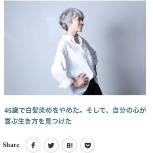 『DRESS』にエッセイ掲載
