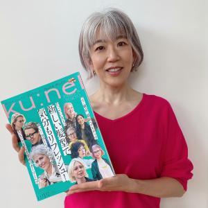 「クウネル」11月号、新しい髪形特集