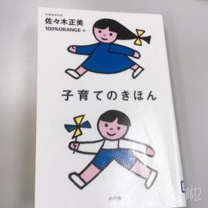 読書時間♡