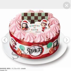 鬼滅の刃 クリスマスケーキ 完売