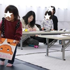 """""""【募集】6/25(木)可愛いおててとあんよでつくる、手形足形アート★~七夕・海~"""""""