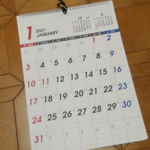 100均ダイソーの定番カレンダーをリピ買い