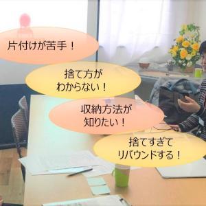 """""""11月1日(日)は大街道に集合!!ママのリフレッシュフェスタ!!"""""""