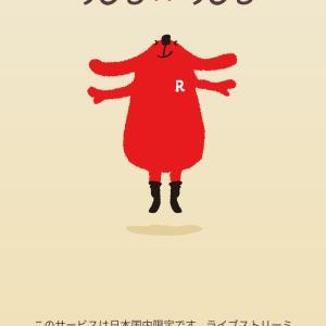 【12/9】NHK松山ラジオ出演「大掃除に参考にしてもらいたい台所の片づけのポイント」