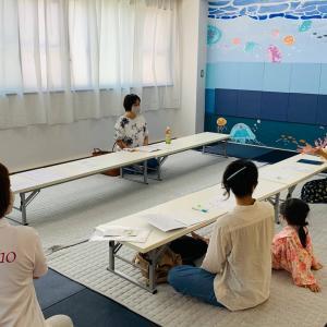 【2021/8/16】えひめママハウスさんで小学生向けセミナー募集中!