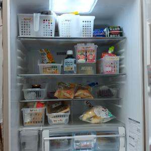 【整理収納作業】 冷蔵庫を使いやすくする仕切り方!