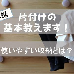 【10/14てくるんイベント満員御礼!】【10/20】「えひめママハウス」さんで無料開催します!
