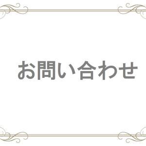 愛媛県松山市「えひめママハウス」お片付けセミナーのご案内