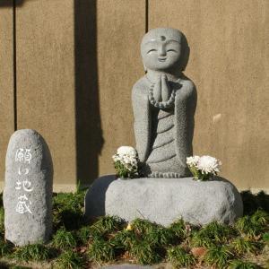 仙台市榴岡の願行寺の門前の願い地蔵さま。写真を撮ってきました。