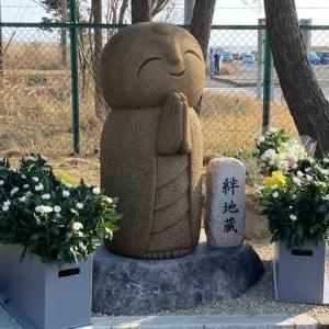 仙台港のJFE条鋼(株)仙台製造所に「絆地蔵」を建立。