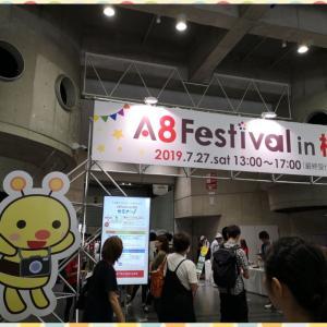 横浜A8&横浜オフ会参戦(^-^)/