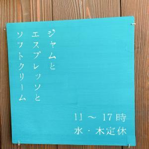 淡路島へ別荘見てきました!