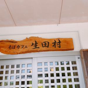 淡路島♡ 【備忘録】
