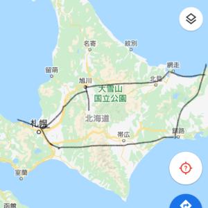 夏の北海道を巡る!グルメと北の大地の自然に圧倒される旅 最終日
