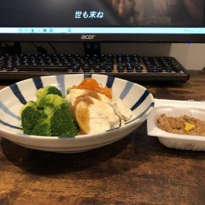 【画像】ダイエット12日目の夜メニュー!!!!!