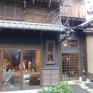マスターKOU with そわか in Tokyo ②