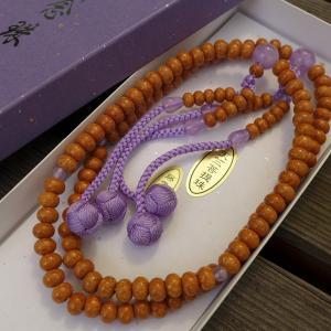 そわか式八宗兼用数珠を製作させて頂きました。