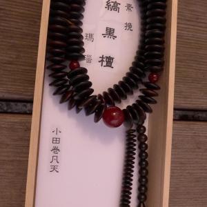 大平天台の御数珠を製作させて頂きました。