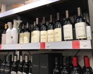 サンフランシスコ空港でのワインその1 ロバートモンダヴィは超有名