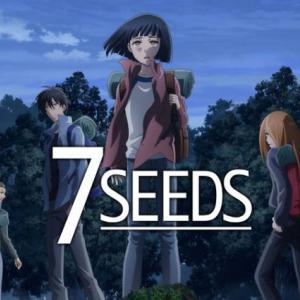 Netflix「7SEEDS」感想