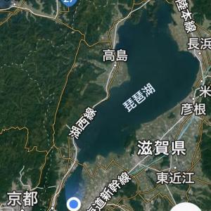 プチピコ泊(琵W湖畔)