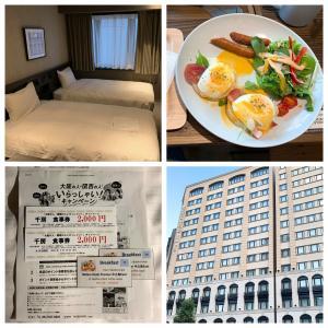 大阪いらっしゃい×Go Toで実質550円~朝食付き!Welina Hotel Premier中之島East