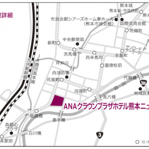 ANAクラウンプラザホテル熊本ニュースカイ スーペリアツイン宿泊記