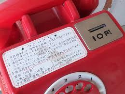 10เยน 十円玉