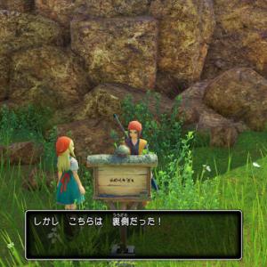 ドラクエ11Sを100円で遊べるXBOXのゲームパスを利用してみました [コントローラの設定などを変更してみた話など]