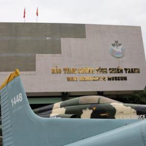 Bao tang Chung tich chien tranh 戦争証跡博物館 The War Remnants Museum (Ho Chi Minh City)