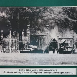 ベトナム報道1300日 ある社会の終焉 古森義久著 講談社文庫