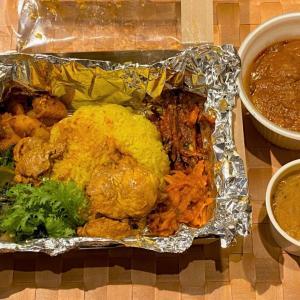 ダルバートのお持ち帰り @ few インド&ネパール料理レストラン (川西市)