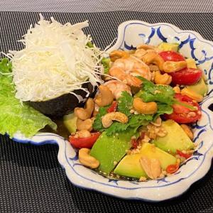 ソムタムアボガド @ チャダ タイ レストラン CHADA THAI RESTAURANT (尼崎市武庫之荘)