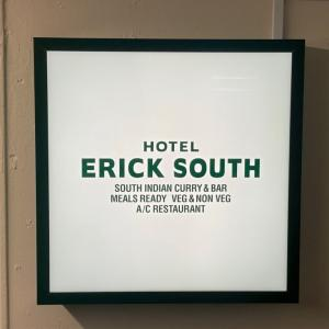 初めての南インド シェアコース @ エリックサウス ERICK SOUTH 西天満店 (大阪市北区)