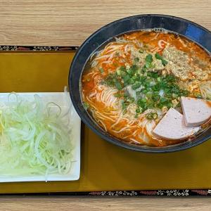 ブンリュウクア BUN RIEU CUA @ ベトナム料理 emi's kitchen (神戸市長田区)