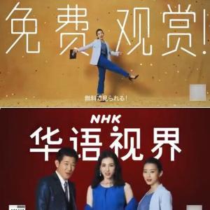 総務省「NHK受信料を全世帯から徴収するっていうのはどう?」