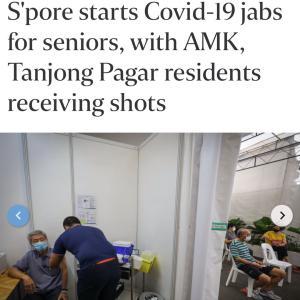シンガポール、ワクチン接種のアップデートと予約の仕方
