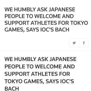オリンピック関連のニュースの見出しに悲しくなった