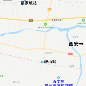 五丈原2017 その③五丈原臥龍瀑計画?