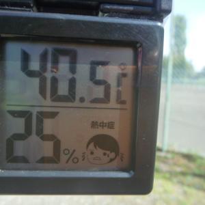 北海道でも場所によっては40℃超え