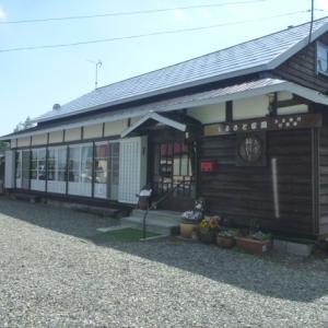 隠れ処的古民家カフェ