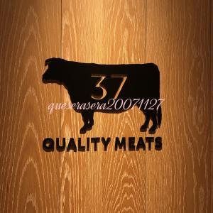銀座〔 37 Quality Meats 〕 お肉専門店でジューシーもち豚ランチ ☼
